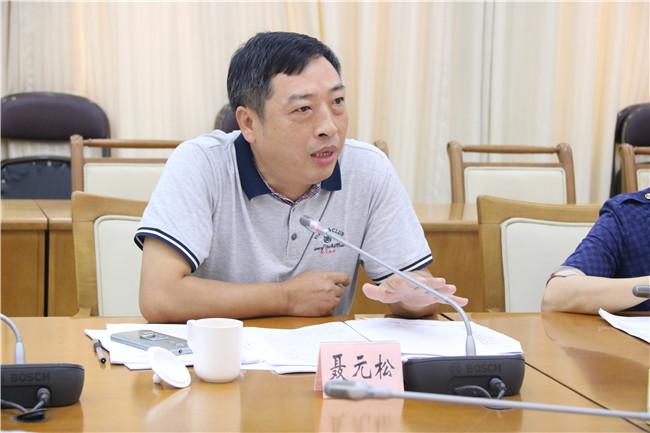 3.省民政厅副厅长聂元松发言.jpg