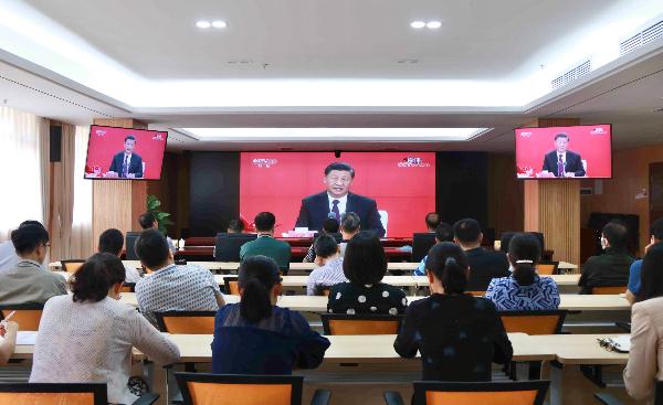 厅组织观看深圳经济特区成立40周年直播 (2).jpg