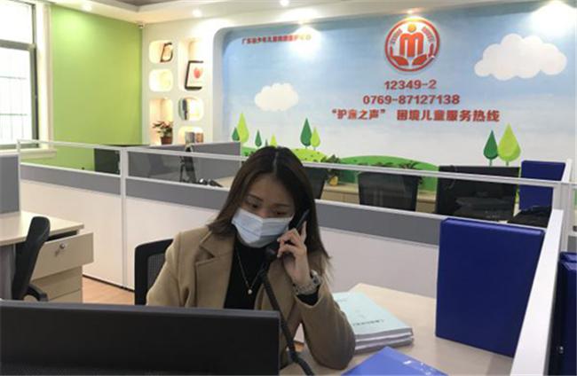 新闻通稿  广东民政系统全力保障困难群众安全温暖过冬2171.png