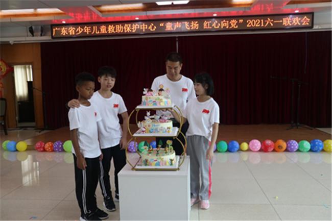 【儿童节特辑】广东各地民政部门守护未成年人健康快乐成长305.png