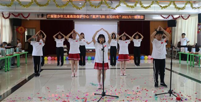 【儿童节特辑】广东各地民政部门守护未成年人健康快乐成长405.png