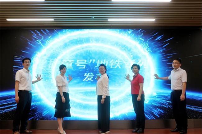 【儿童节特辑】广东各地民政部门守护未成年人健康快乐成长1158.png