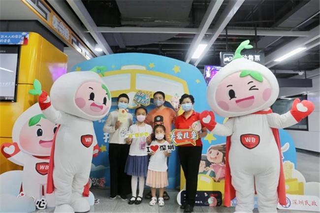 【儿童节特辑】广东各地民政部门守护未成年人健康快乐成长1274.png