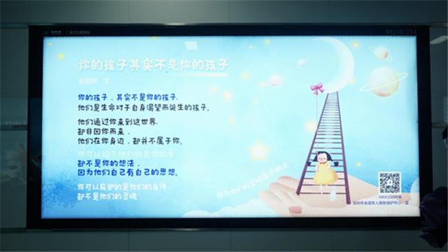 【儿童节特辑】广东各地民政部门守护未成年人健康快乐成长1278.png