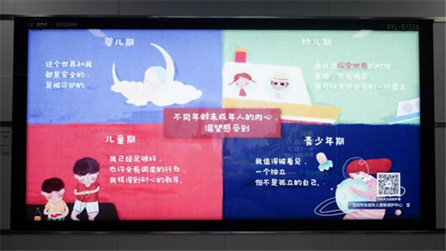 【儿童节特辑】广东各地民政部门守护未成年人健康快乐成长1282.png