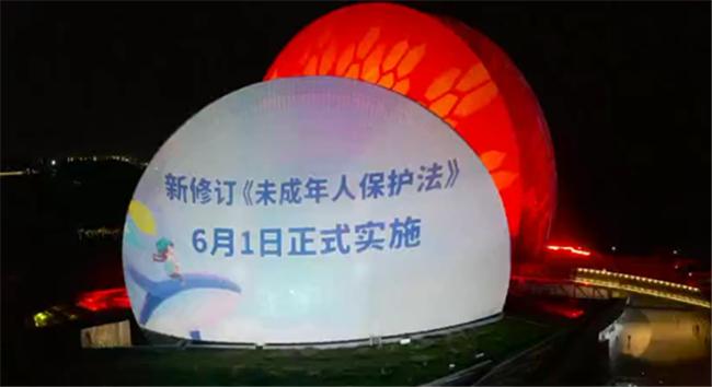 【儿童节特辑】广东各地民政部门守护未成年人健康快乐成长1392.png