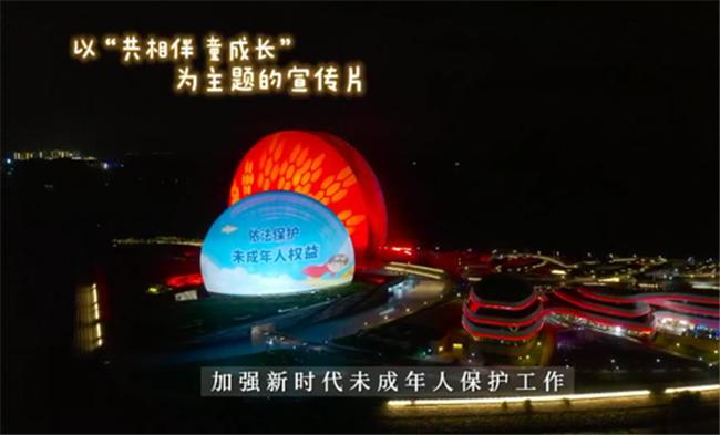 【儿童节特辑】广东各地民政部门守护未成年人健康快乐成长1393.png