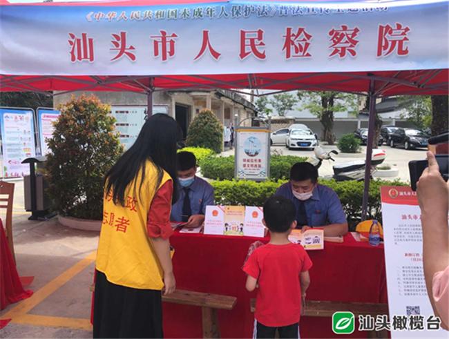 【儿童节特辑】广东各地民政部门守护未成年人健康快乐成长1860.png