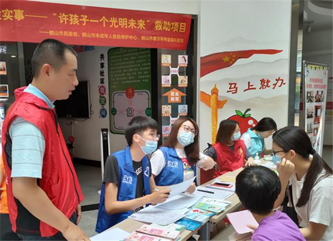 【儿童节特辑】广东各地民政部门守护未成年人健康快乐成长2028.png