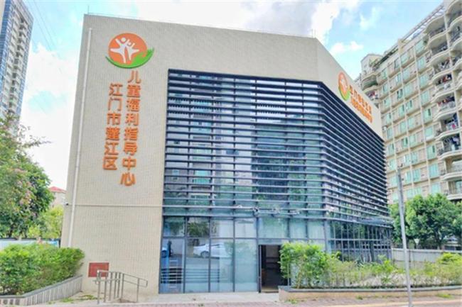 【儿童节特辑】广东各地民政部门守护未成年人健康快乐成长2432.png