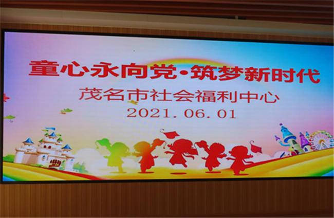 【儿童节特辑】广东各地民政部门守护未成年人健康快乐成长2715.png