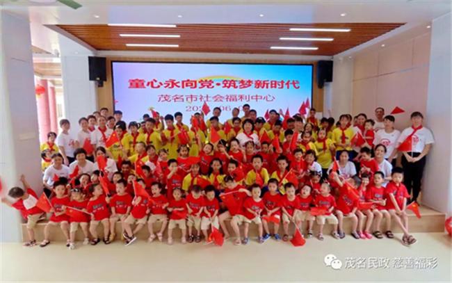 【儿童节特辑】广东各地民政部门守护未成年人健康快乐成长2718.png
