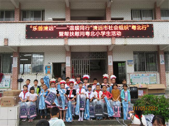 【儿童节特辑】广东各地民政部门守护未成年人健康快乐成长2994.png