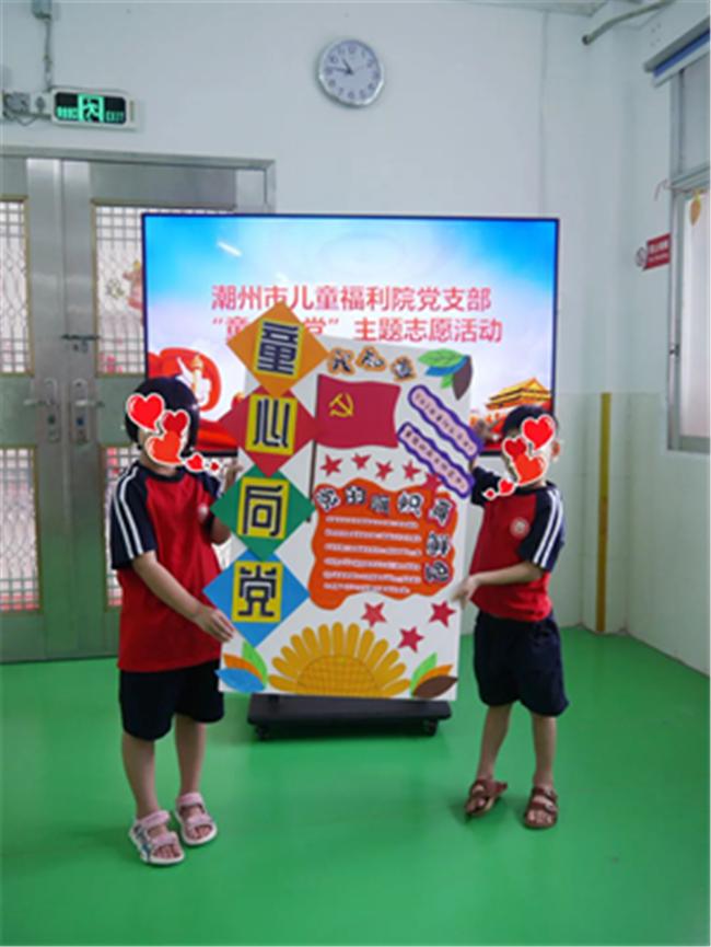 【儿童节特辑】广东各地民政部门守护未成年人健康快乐成长3341.png