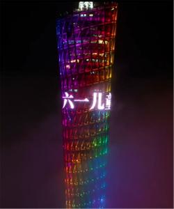 【儿童节特辑】广东各地民政部门守护未成年人健康快乐成长633.png