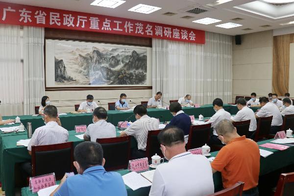 8月17日茂名市民政重点工作会议1.jpg