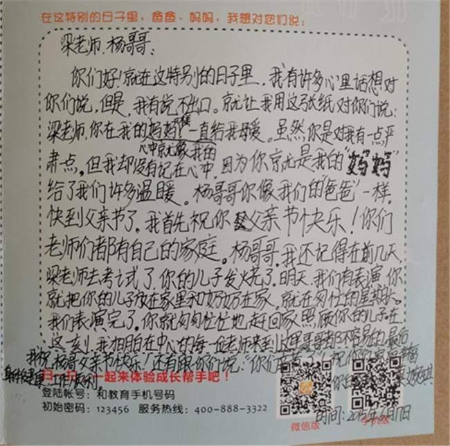 图片7.jpg